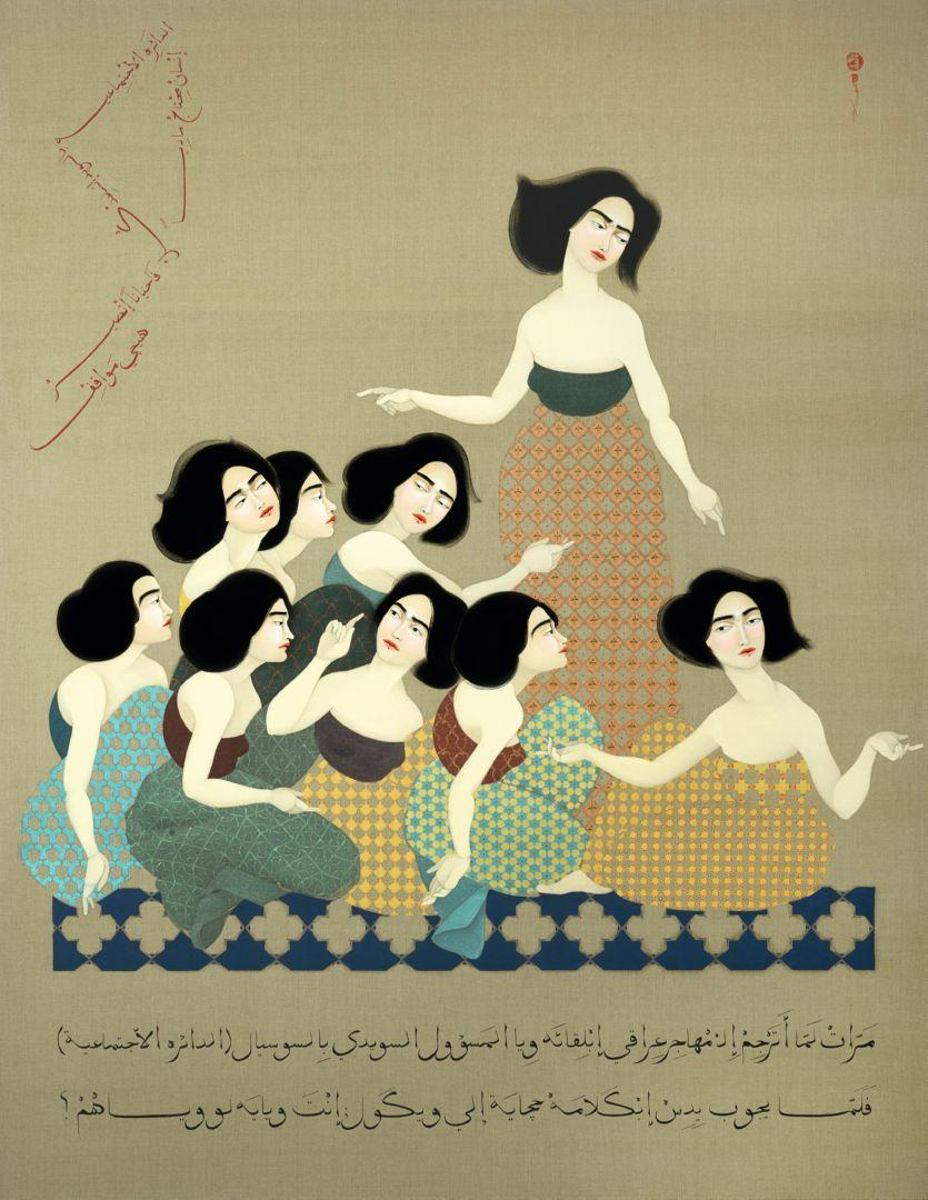 Hayv Kahraman. The Translator from the series 'How Iraqi Are You?' 2015. Oil on linen. 249x193cm. At the Jameel Prize 5 Exhibition at the Victoria & Albert Museum