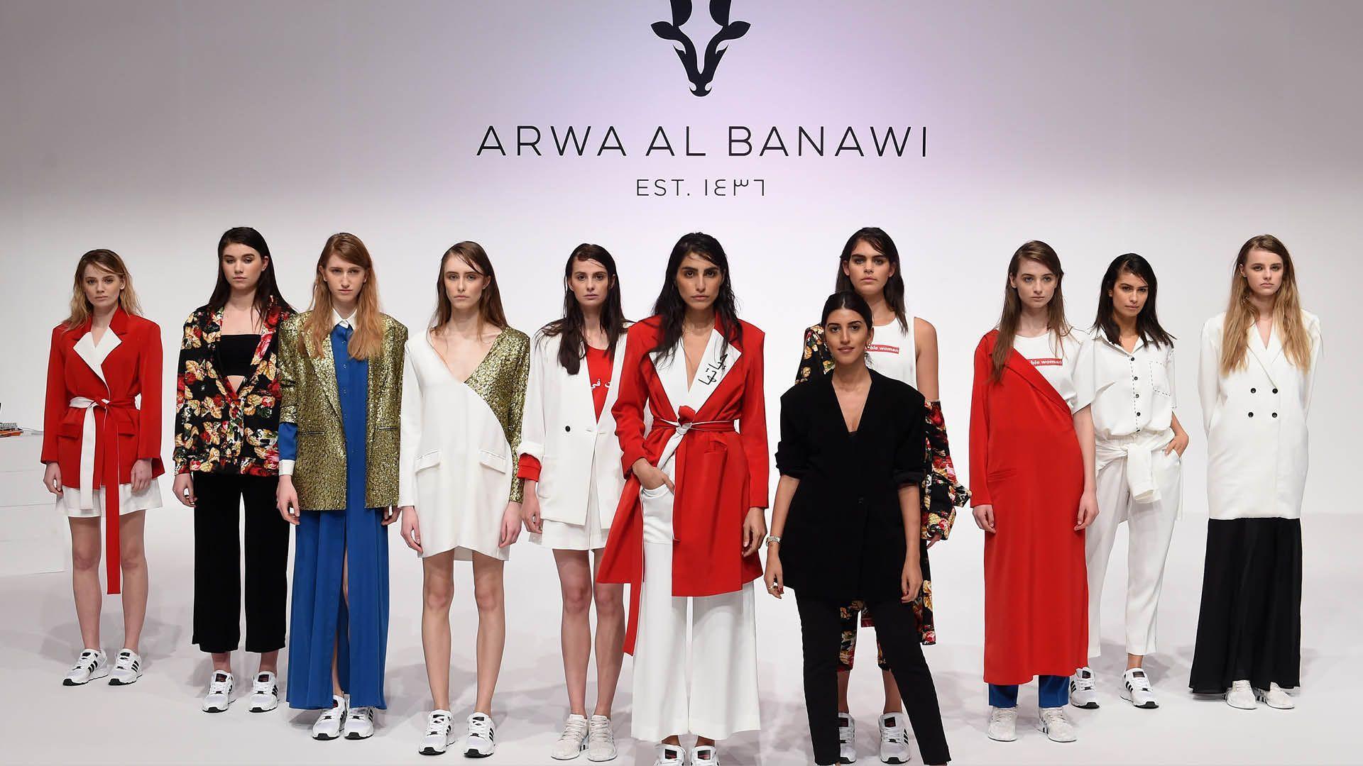 Arwa Al Banawi
