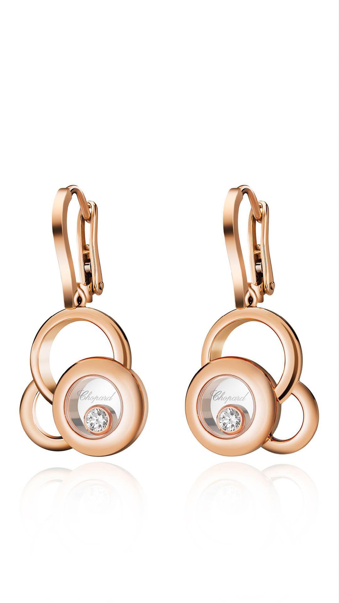 Chopard Happy Dreams Yellow Gold Diamond Earrings