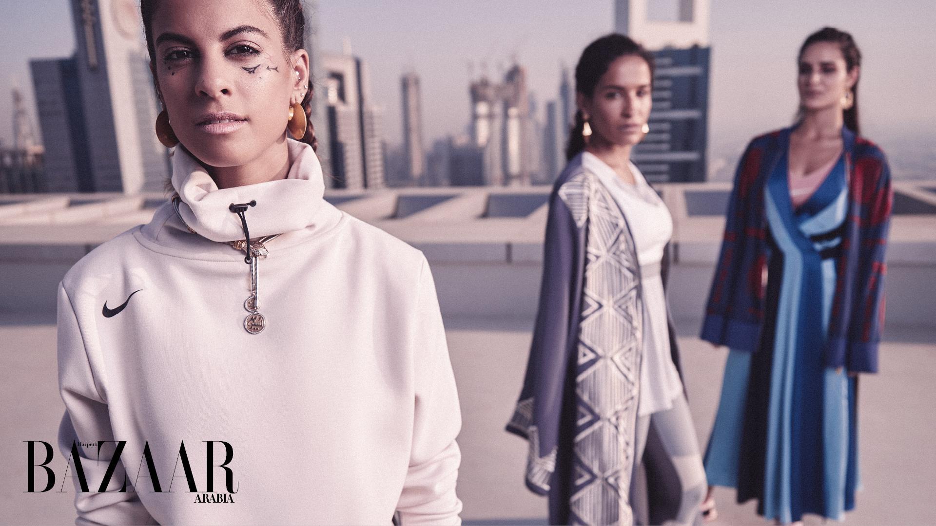Nike X Harper's Bazaar Arabia