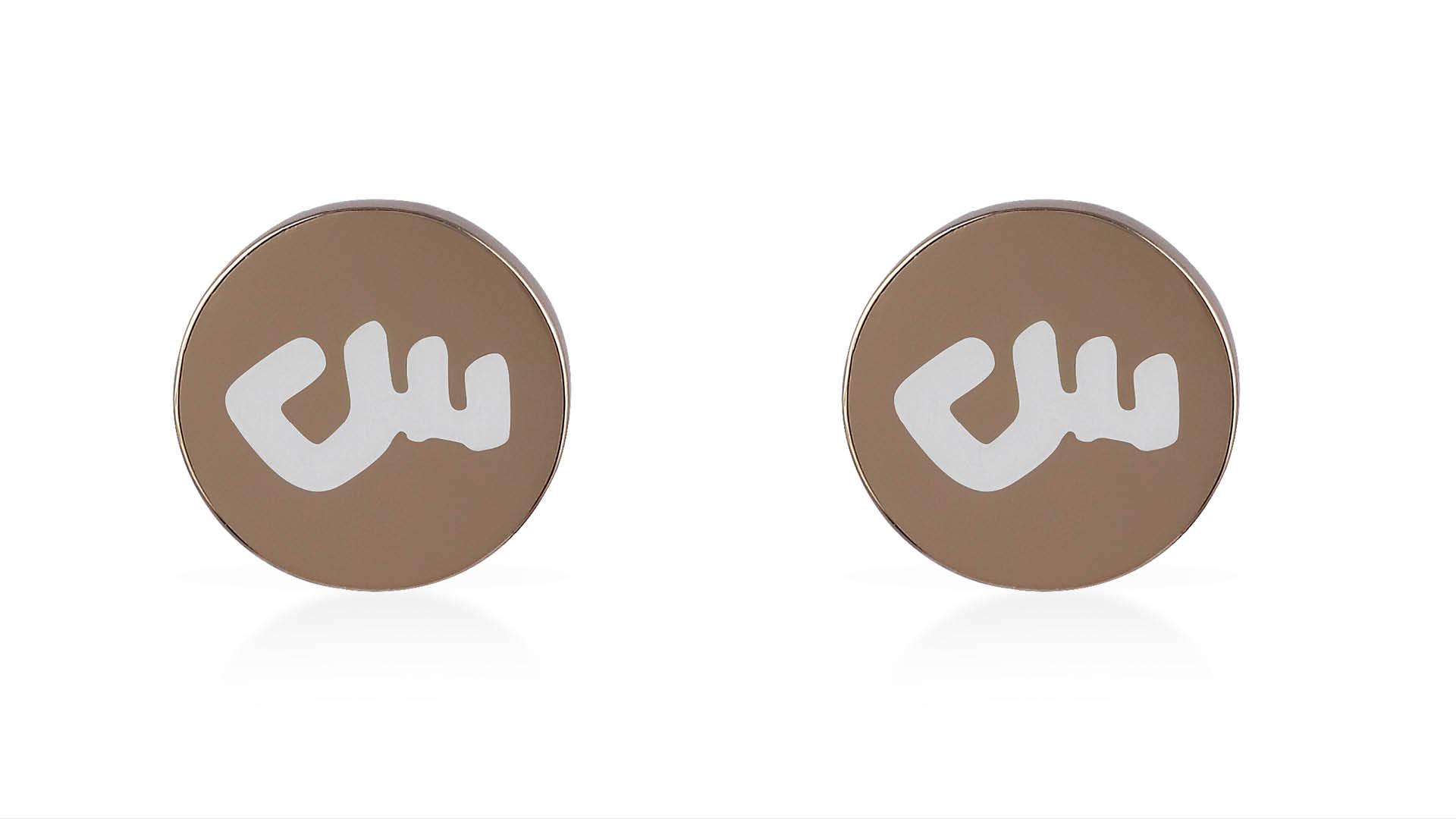 Khatt-Bil-Arabi-Earrings