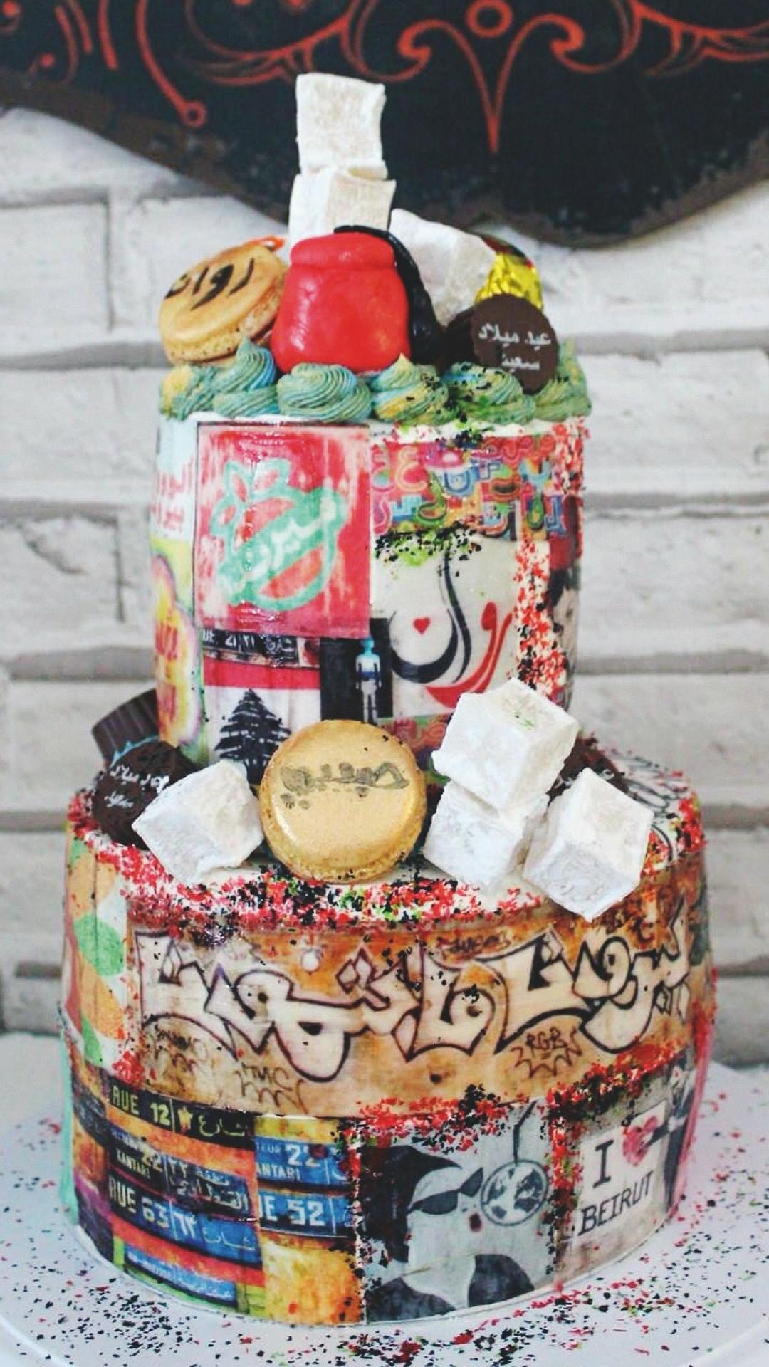 Sandy Maaz cake