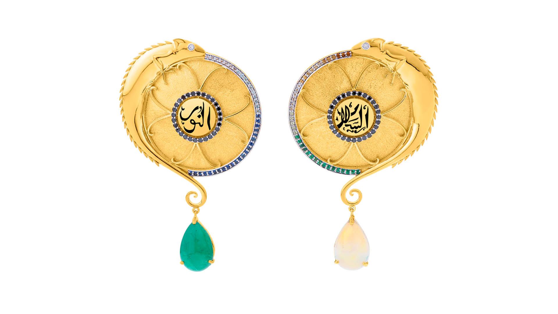 MKS Jewellery Amalie Beljafla
