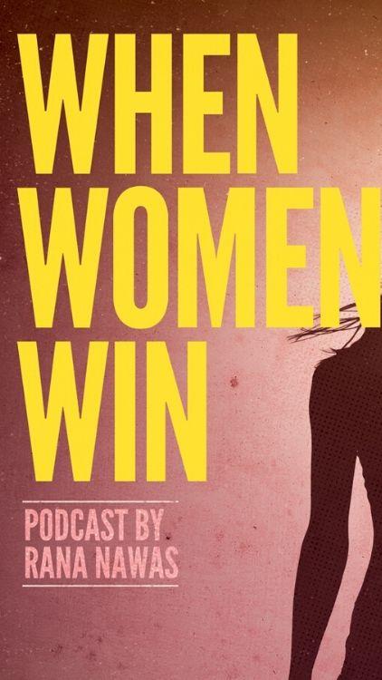 when-women-win-march-2020