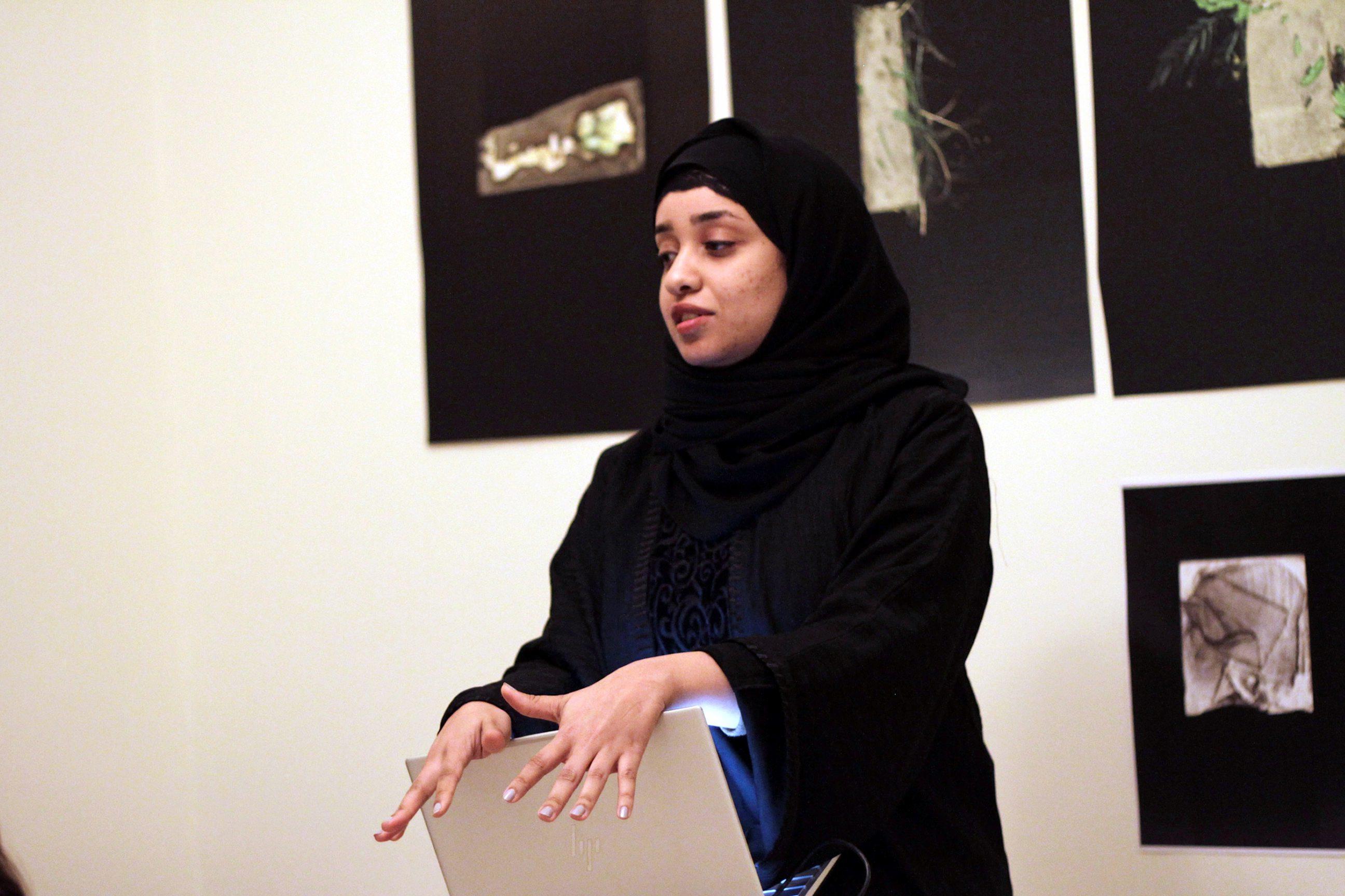 Ameena Aljarman