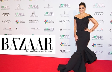 Watch: All The Highlights From The Global Gift Gala Dubai 2016
