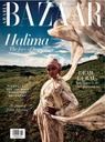 Harper's Bazaar Arabia February 2020