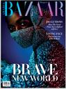 Harper's Bazaar Arabia June - August 2020