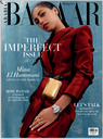 Harper's Bazar Arabia October 2020