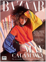 Harper's Bazar Arabia November 2020