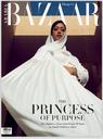 Harper's Bazaar Arabia Dec 2020