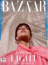 Harper's Bazaar Arabia January 2021