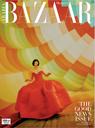 Harper's Bazaar Arabia March 2021