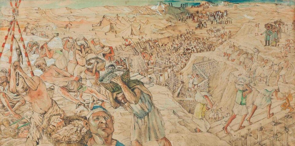 State of the Art: Middle Eastern Art at Auction