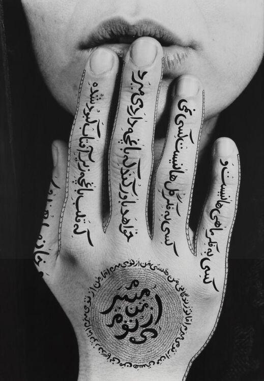 Shirin Neshat: My Heart Grieves for the Garden