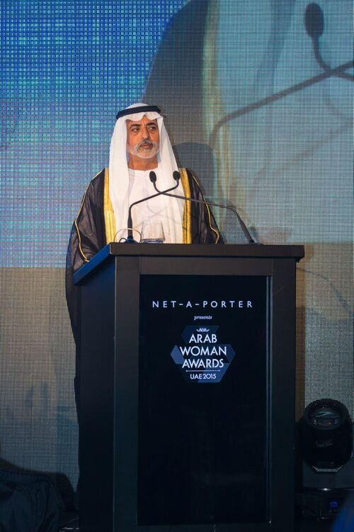 The Arab Woman Awards 2015 In Dubai