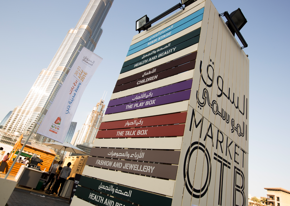 Market OTB: The 10 Stalls To Visit This Weekend