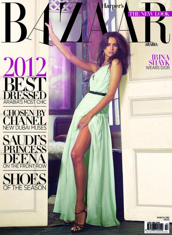 The 100th Issue: Happy Birthday Harper's Bazaar