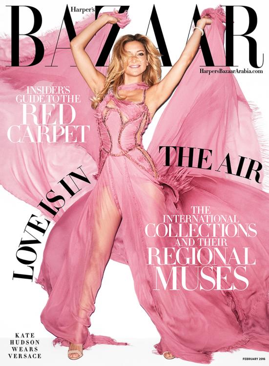 Harper's Bazaar Arabia February 2016 | Editor's Letter