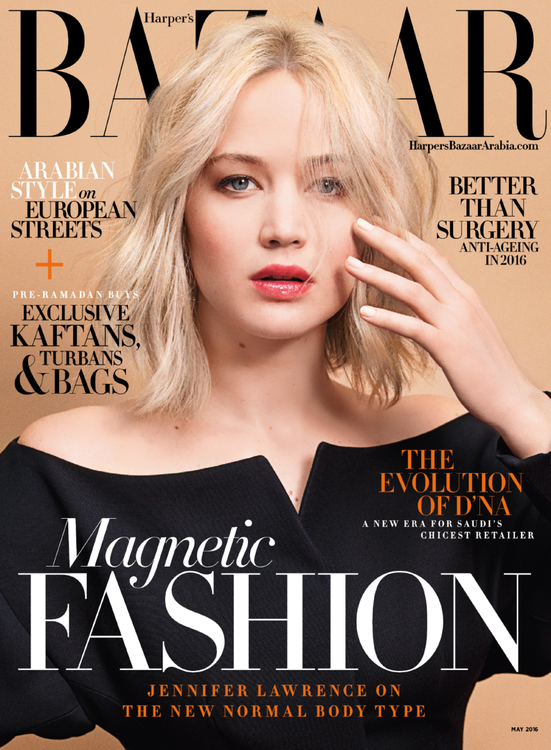 Harper's Bazaar Arabia May 2016 | Editor's Letter