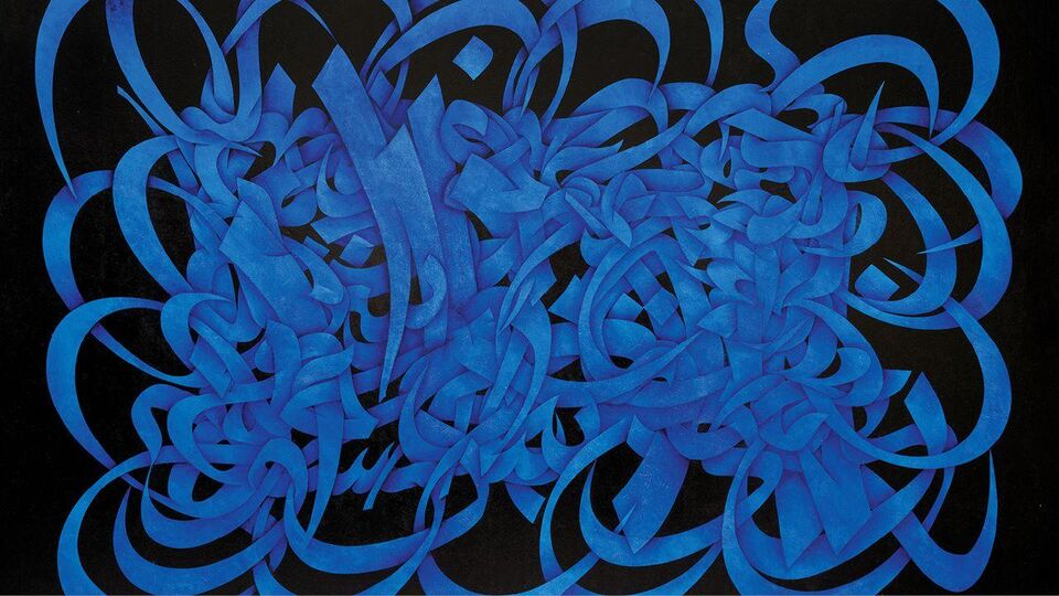 Tehran Art Auction: Full Stride Ahead