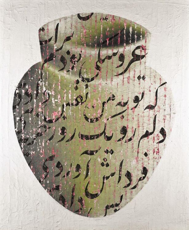 Sotheby's Middle Eastern Art Week