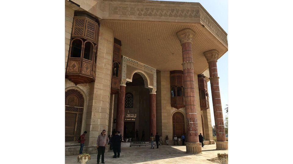 Iraq Goes Against The Odds With New Museum