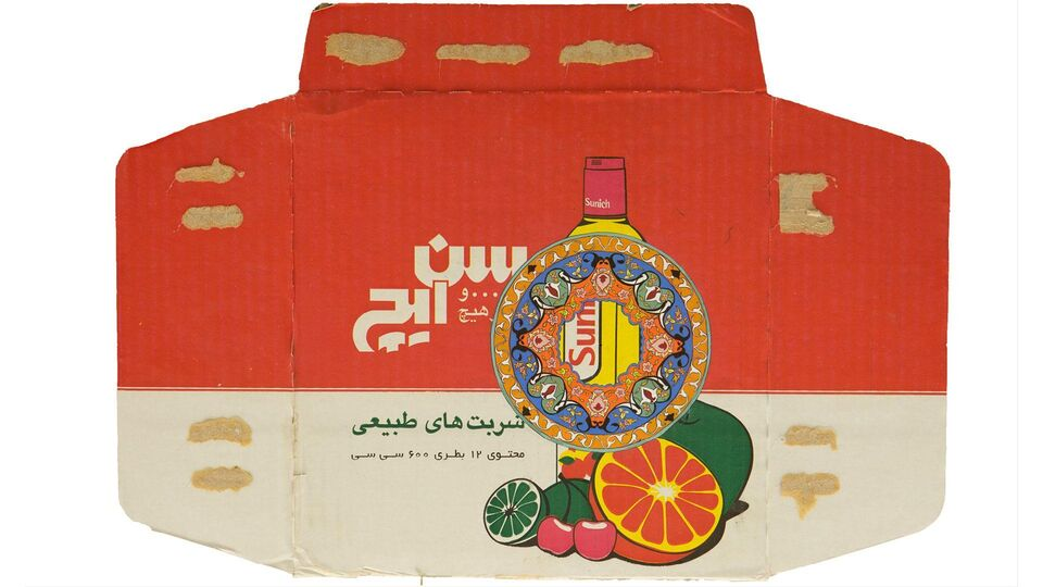 Farhad Ahrarnia Fuses High And Low Art At Lawrie Shabibi