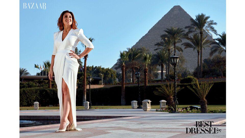 Dina El Mofty