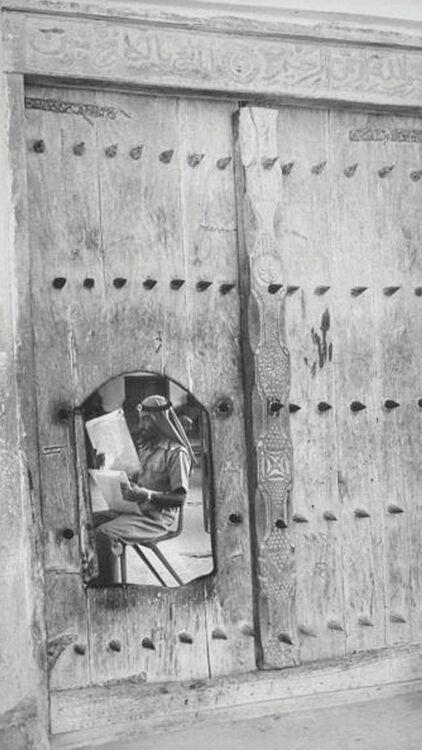 Arabia through the 60's