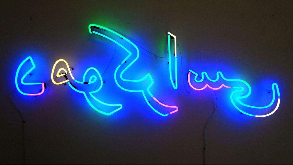 Artnet's Fourth Sale Of Middle Eastern Art