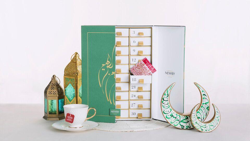 Bazaar's Essential Eid Gift Guide