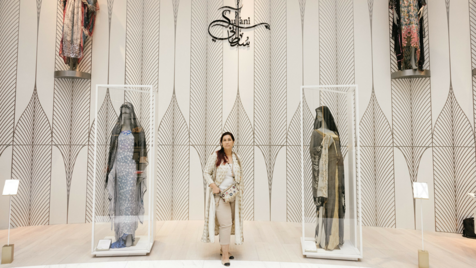 Meet One of UAE's Most Talented Designers