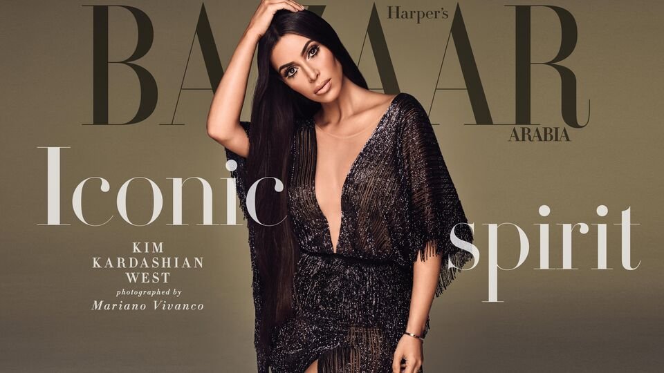 Revealed: Bazaar's September Cover Star Kim Kardashian West