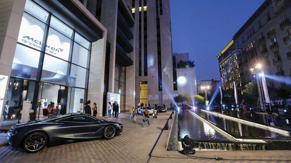 McLaren Opens Latest Showroom In Beirut