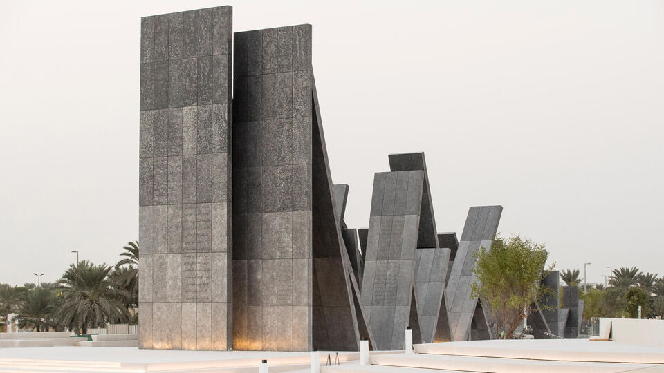 Abu Dhabi's Wahat Al Karama Wins American Architecture Prize 2017