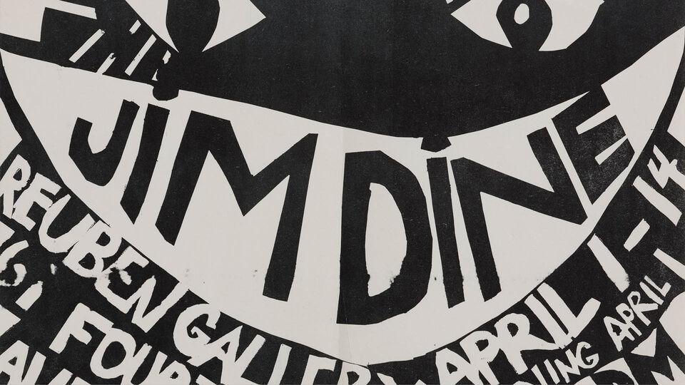 Dine Announcement 1960