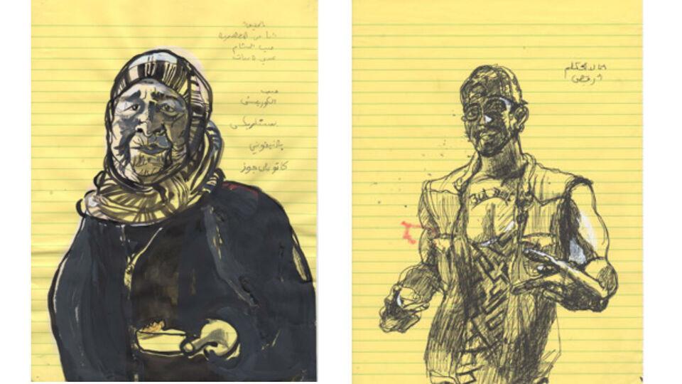 Lebanese Artist Mounira Al Solh Gets First US Museum Solo Show