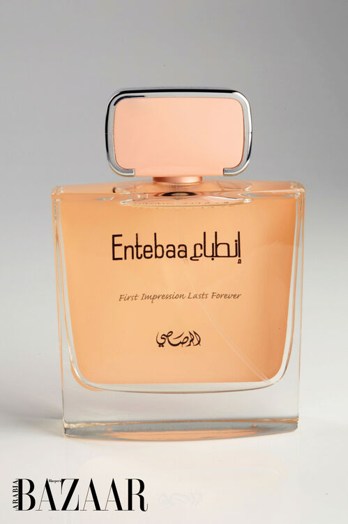 Rasasi: The Dubai-Based Perfume Line We Are Fond Of This Spring