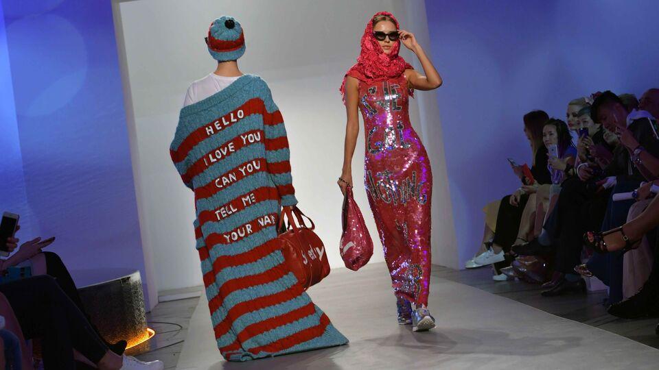New Dates Announced For Arab Fashion Week In Riyadh