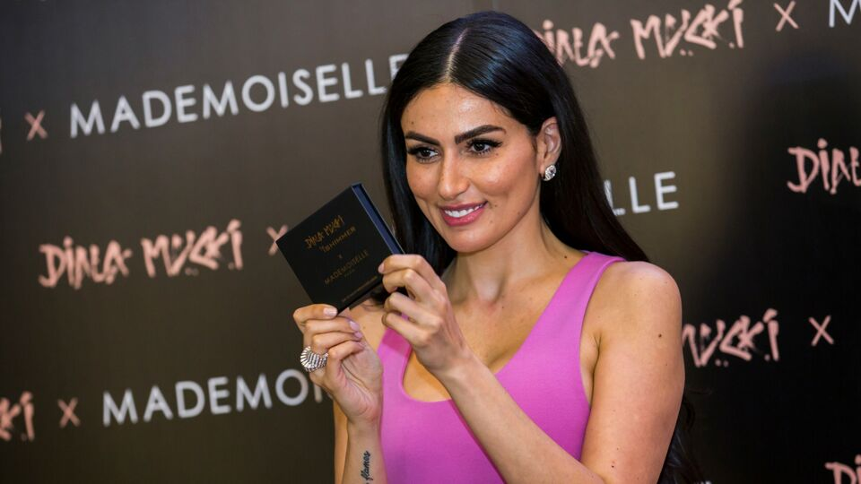 Pictures: Diala Makki Launches Her Own Line Of Eyelashes