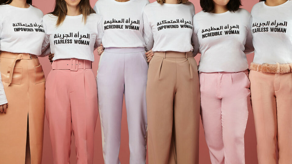 The Modist and Madiyah Al Sharqi Join Forces For Emirati Women's Day