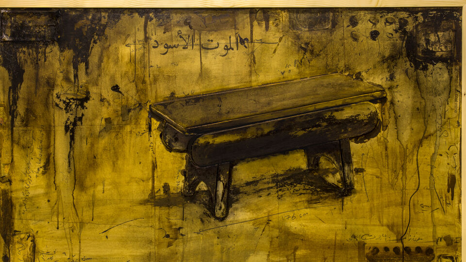 4 Middle Eastern Art Exhibitions To Feast Your Eyes On This Fall