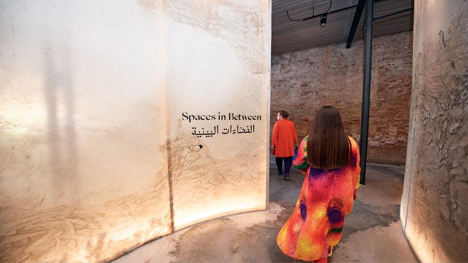 Eastern Lures - Biennale
