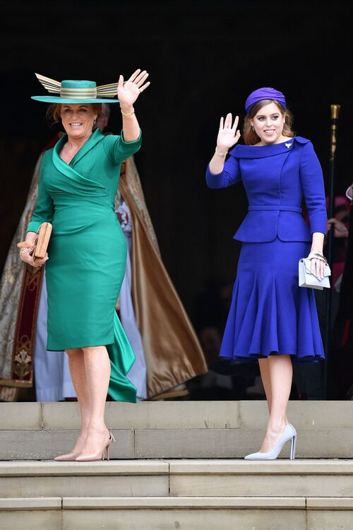 Pictures: All The Celebrity Guests At Princess Eugenie's Wedding