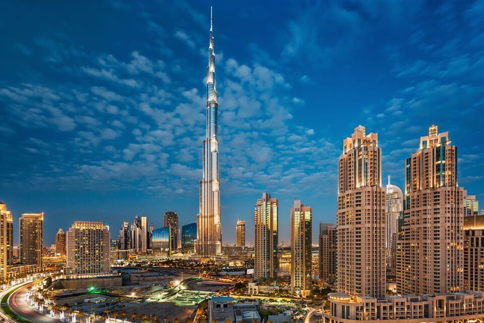 Four Day Holiday Announced In UAE For Eid Al Adha