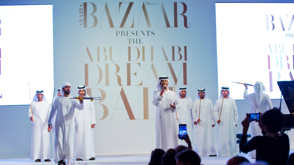 Pictures: Harper's Bazaar Arabia Hosts The Inaugural Abu Dhabi Dream Ball