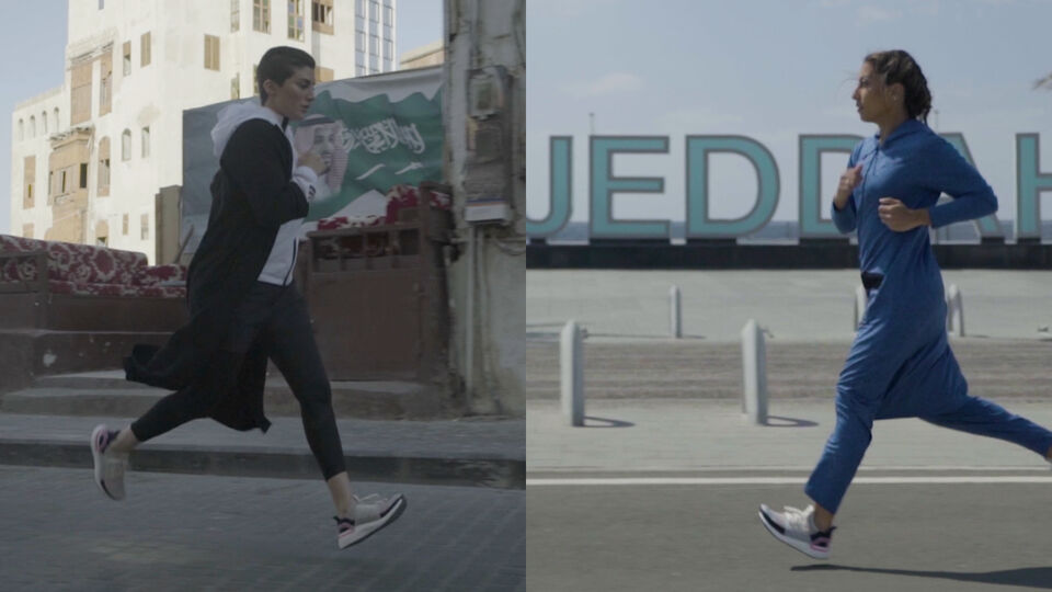 What 3 Game-Changing Saudi Athletes Think About Supporting Women In Their Field