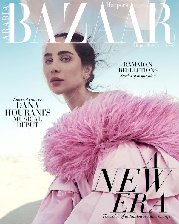 May Cover: Dana Hourani On Her Artistic Voice, Taking On Social Media, And Kick-Starting Her Music Career