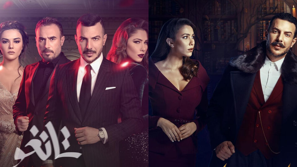 Netflix Just Announced They Will Be Streaming All These Ramadan TV Shows
